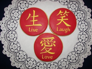 Japanese-Live-Laugh-Love-Cookies